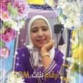 أنا أميمة من فلسطين 37 سنة مطلق(ة) و أبحث عن رجال ل الدردشة