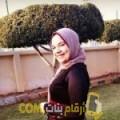 أنا صوفي من عمان 32 سنة مطلق(ة) و أبحث عن رجال ل التعارف