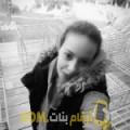 أنا روعة من فلسطين 27 سنة عازب(ة) و أبحث عن رجال ل التعارف