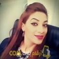 أنا عتيقة من عمان 26 سنة عازب(ة) و أبحث عن رجال ل الصداقة