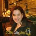 أنا يارة من السعودية 28 سنة عازب(ة) و أبحث عن رجال ل الزواج