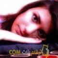 أنا مونية من البحرين 28 سنة عازب(ة) و أبحث عن رجال ل التعارف