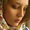 أنا كاميلية من الكويت 26 سنة عازب(ة) و أبحث عن رجال ل الزواج