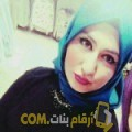 أنا منال من اليمن 27 سنة عازب(ة) و أبحث عن رجال ل الزواج