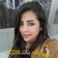 أنا سراح من البحرين 27 سنة عازب(ة) و أبحث عن رجال ل التعارف
