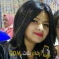 أنا شيماء من قطر 22 سنة عازب(ة) و أبحث عن رجال ل الزواج