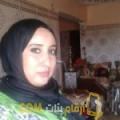 أنا سمية من تونس 26 سنة عازب(ة) و أبحث عن رجال ل الحب