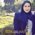 أنا أسية من الكويت 38 سنة مطلق(ة) و أبحث عن رجال ل المتعة