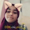 أنا ناريمان من مصر 21 سنة عازب(ة) و أبحث عن رجال ل الصداقة