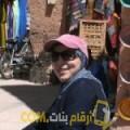 أنا منار من سوريا 43 سنة مطلق(ة) و أبحث عن رجال ل الصداقة