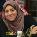 أنا نجلة من البحرين 33 سنة مطلق(ة) و أبحث عن رجال ل الحب
