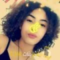 أنا لارة من مصر 20 سنة عازب(ة) و أبحث عن رجال ل الزواج