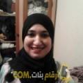 أنا سونة من المغرب 37 سنة مطلق(ة) و أبحث عن رجال ل الدردشة