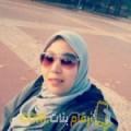 أنا شهد من مصر 29 سنة عازب(ة) و أبحث عن رجال ل الزواج