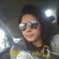أنا سرية من ليبيا 24 سنة عازب(ة) و أبحث عن رجال ل الزواج