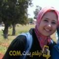 أنا دانية من البحرين 29 سنة عازب(ة) و أبحث عن رجال ل التعارف