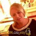 أنا رحمة من اليمن 42 سنة مطلق(ة) و أبحث عن رجال ل الدردشة