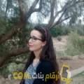 أنا روان من الكويت 25 سنة عازب(ة) و أبحث عن رجال ل الزواج