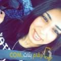 أنا هيفاء من عمان 21 سنة عازب(ة) و أبحث عن رجال ل الزواج