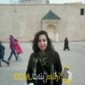 أنا إشراق من ليبيا 33 سنة مطلق(ة) و أبحث عن رجال ل الحب