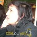 أنا سكينة من سوريا 33 سنة مطلق(ة) و أبحث عن رجال ل الصداقة