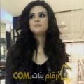 أنا أحلام من تونس 19 سنة عازب(ة) و أبحث عن رجال ل التعارف