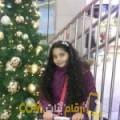 أنا لطيفة من عمان 28 سنة عازب(ة) و أبحث عن رجال ل الحب
