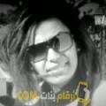 أنا عزيزة من مصر 36 سنة مطلق(ة) و أبحث عن رجال ل المتعة