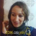 أنا حبيبة من الكويت 30 سنة عازب(ة) و أبحث عن رجال ل الحب