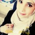 أنا جودية من مصر 27 سنة عازب(ة) و أبحث عن رجال ل الزواج