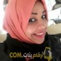أنا نور هان من اليمن 26 سنة عازب(ة) و أبحث عن رجال ل الحب