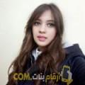 أنا آمال من تونس 28 سنة عازب(ة) و أبحث عن رجال ل الصداقة