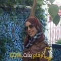 أنا نيات من اليمن 35 سنة مطلق(ة) و أبحث عن رجال ل الزواج
