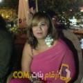 أنا سيلينة من فلسطين 51 سنة مطلق(ة) و أبحث عن رجال ل المتعة