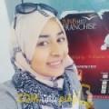 أنا مليكة من البحرين 23 سنة عازب(ة) و أبحث عن رجال ل الحب