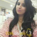 أنا بسومة من الكويت 28 سنة عازب(ة) و أبحث عن رجال ل المتعة