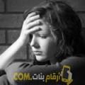 أنا سعدية من الأردن 36 سنة مطلق(ة) و أبحث عن رجال ل الدردشة