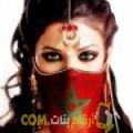 أنا مونية من مصر 28 سنة عازب(ة) و أبحث عن رجال ل الدردشة
