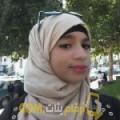 أنا عبلة من الكويت 21 سنة عازب(ة) و أبحث عن رجال ل الصداقة