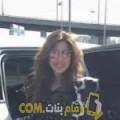 أنا ابتسام من المغرب 31 سنة مطلق(ة) و أبحث عن رجال ل الدردشة