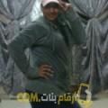 أنا صبرين من قطر 31 سنة مطلق(ة) و أبحث عن رجال ل الزواج