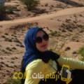أنا سيلينة من الجزائر 24 سنة عازب(ة) و أبحث عن رجال ل المتعة