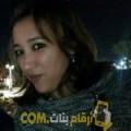 أنا سلومة من عمان 31 سنة مطلق(ة) و أبحث عن رجال ل الدردشة
