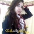 أنا ريم من عمان 22 سنة عازب(ة) و أبحث عن رجال ل الدردشة