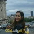 أنا سوسن من عمان 31 سنة مطلق(ة) و أبحث عن رجال ل الزواج