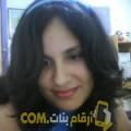 أنا آمل من الأردن 28 سنة عازب(ة) و أبحث عن رجال ل الحب