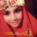 أنا مارية من الجزائر 19 سنة عازب(ة) و أبحث عن رجال ل التعارف