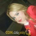 أنا كبيرة من الكويت 31 سنة عازب(ة) و أبحث عن رجال ل الزواج