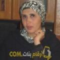 أنا سيلينة من اليمن 51 سنة مطلق(ة) و أبحث عن رجال ل الزواج