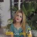 أنا سيرينة من البحرين 30 سنة عازب(ة) و أبحث عن رجال ل الزواج